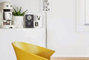 Trendkleur: geel in je interieur